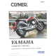 Yamaha Repair Manual - M495-4