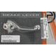 Brake Lever - 0614-0164