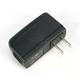 B4 USB/110V Charger - SPCOM52700023