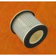 Air Filter - HFA4403