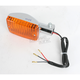 Front Left/Right Turn Signal Assembly W/Amber Lens - 25-4085