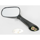 Carbon Fiber OEM-Style Replacement Oval Mirror - 20-87072