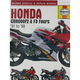 Motorcycle Repair Manual - 2070