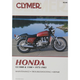 Honda Repair Manual - M340
