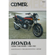 Honda Repair Manual - M325