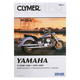 Yamaha Repair Manual - M281-4