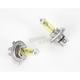 Xenon Yellow Bulb - BL-43Y1002