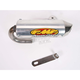 Power Core II Silencer - 023038