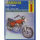 Motorcycle Repair Manual - 341