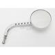 Chrome View Tech VII Billet Mirrors - 03-015R