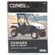 Yamaha Rhino Repair Manual - M291