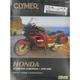 Honda Repair Manual - M508