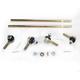 Tie-Rod Assembly Upgrade Kit - 0430-0721
