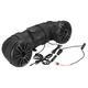 450W All-Terrain Plug-n-Play Bluetooth Sound System - ATV25B