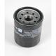 Oil Filter - HF156