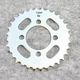 Rear Sprocket - 2-103732