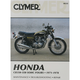 Honda Repair Manual - M332