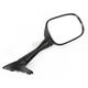 Black OEM Rectangular Mirror - 20-37341