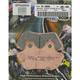 EP Extreme Performance Sintered Brake Pads - EPFA400HH
