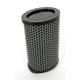 Factory Air Filter - NU-3006