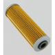 Oil Filter - HF158