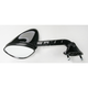 Black OEM Oval Mirror - 0640-0384