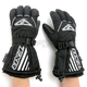 Black Fuel Gloves