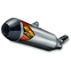 Aluminum Factory 4.1 RCT Slip-On Muffler w/Carbon Fiber End Cap - 045558