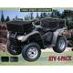 ATV 4 Pack - 02-1600