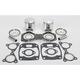 Piston Kit - SK1306