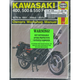 Motorcycle Repair Manual - 910