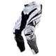 White/Black Hardwear Mixxer Pants