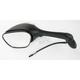 Black OEM Rectangular Mirror - 0640-0382
