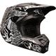 V2 Valkari Helmet