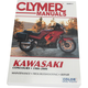 Repair Manual - M4092