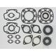 2 Cylinder Complete Engine Gasket Set - 711149