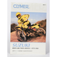 Suzuki Dirtbike Repair Manual - M371