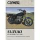 Suzuki Repair Manual - M370