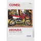 Honda Repair Manual - M339-8