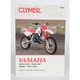Yamaha Dirtbike Repair Manual - M390