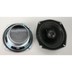 5.75 OHM Speakers for Models w/Car Receivers - 914.2