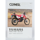 Yamaha Repair Manual - M416