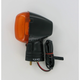 Replacement Turn Signal Assembly - 25-1262