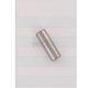 Wrist Pin (18mm x 2.370 in) - S288