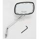 Chrome Universal Rectangular Mirror - 20-21774