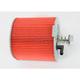 Air Filter - HFA1203