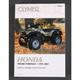 Honda TRX400 Foreman Repair Manual - M459-3