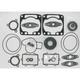 2 Cylinder Complete Engine Gasket Set - 711275