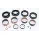 Fork Seal/Bushing Kit - PWFFK-S16-008