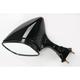 Black OEM-Style Replacement Rectangular Mirror - 20-43052